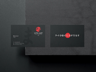 Business card for Extra shot Coffee Roastery brand identity branding logo business card design