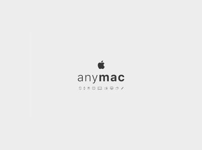 Concept Logo For Retail Company