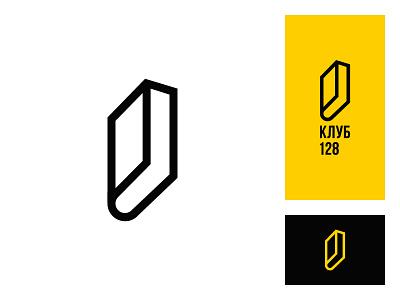 Philology Club Logo yellow identity icon number club philology door book branding logomark logodesign logo