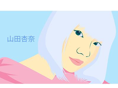Anna Yamada vector illustration