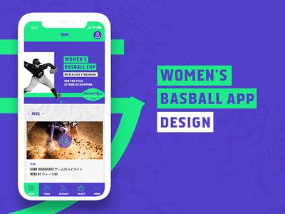 Women's Baseball App Design