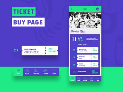 Women's Baseball App Design   Ticket purchase