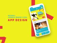 Women's Baseball App Design   Color Palette 2