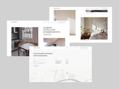 Website for an interior design studio animation web interface interior vector lending webdesign typography flat ui web clean minimal design