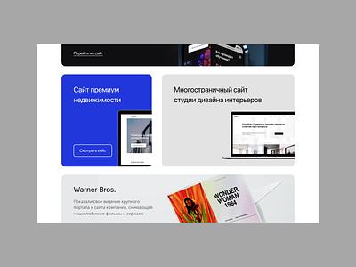 Digital agency website agency website agency digital website vector lending webdesign typography flat web clean ui minimal design