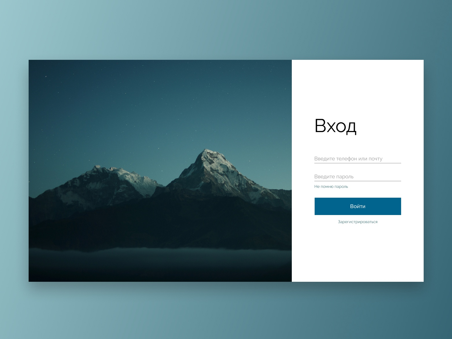 Travel - login form identity webdesign clean website web vector ui typography minimal lending icon flat design