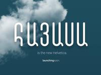 HAYASA Armenian typeface.