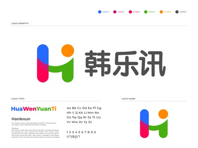 Hanlexun logo design || 韩乐讯 company abstract symbol letter logo mark logotype modern logo design logo designer app logo mark branding technology logo video entertainment contents streaming china letter h h letter
