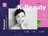 K-Beauty by Avon