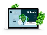 K beauty mask