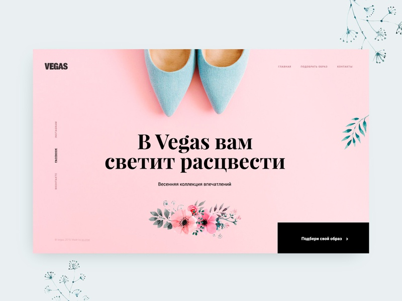 Vegas Crocus City digital creative fashion web digitalart site ux ui webdesign website interfacedesign interface