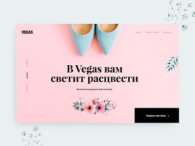 Vegas Crocus City digital creative fashion web digitalart site ux ui webdesign website interfacedesign interface