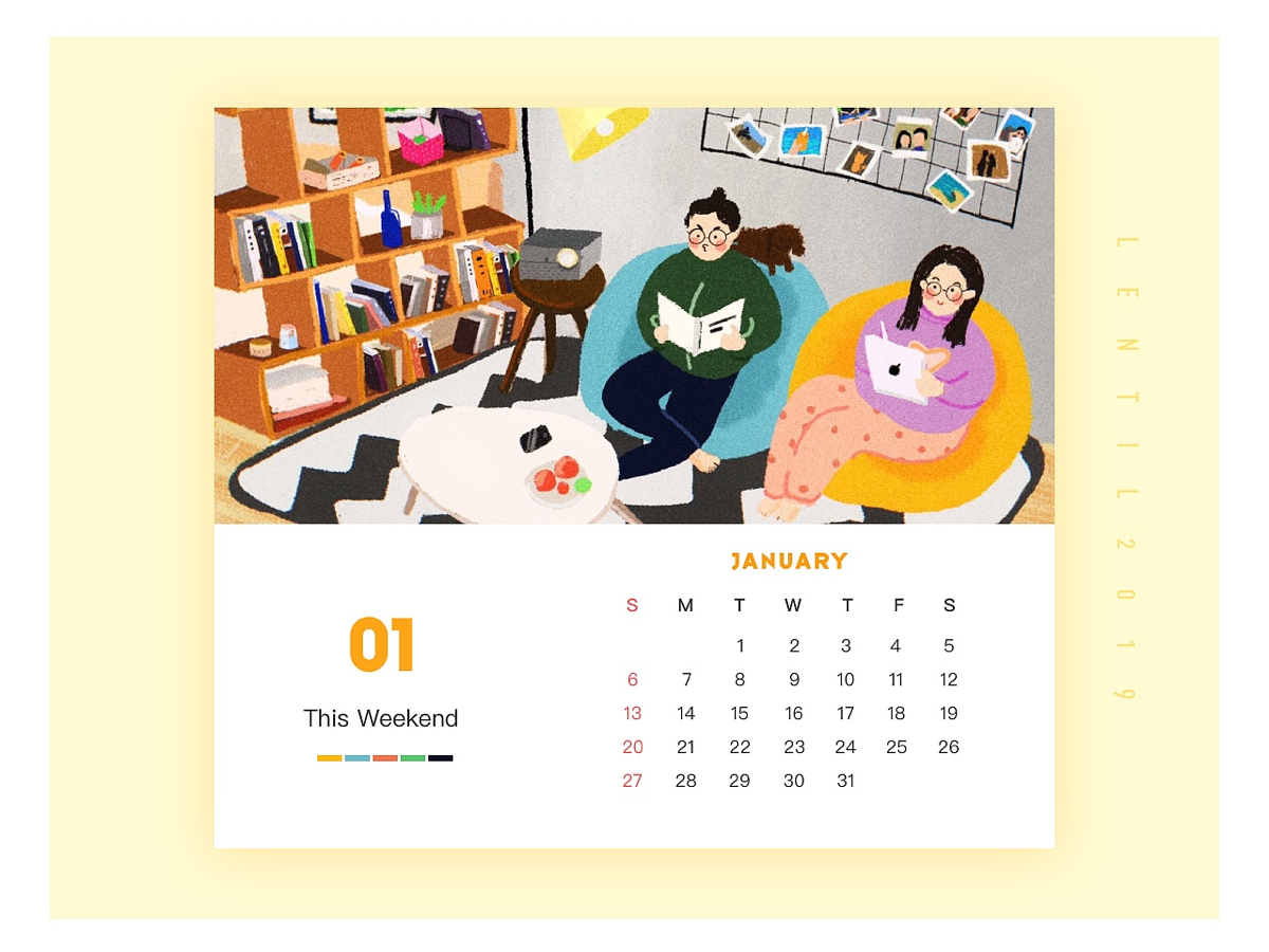 Calendar-January illustration