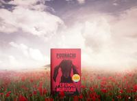 Book Cover_Mockup Design