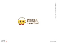 YuanWeiDao Rice Brand Logo Design