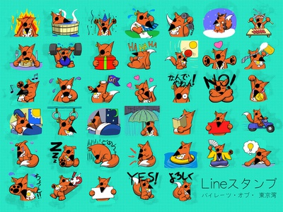 Fox Pirate LINE stickers