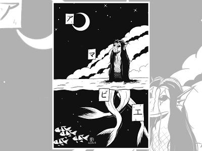 アマビエ「妖怪ver.」 black and white monster japanese culture illustration comic art 2d drawing