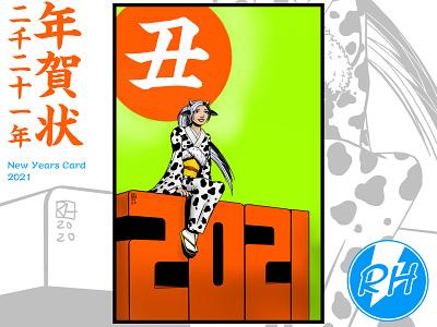 年賀状2021 drawing illustration japan postcard comic art 2d