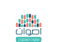 Day 9 Streaming Audio Startup Logo