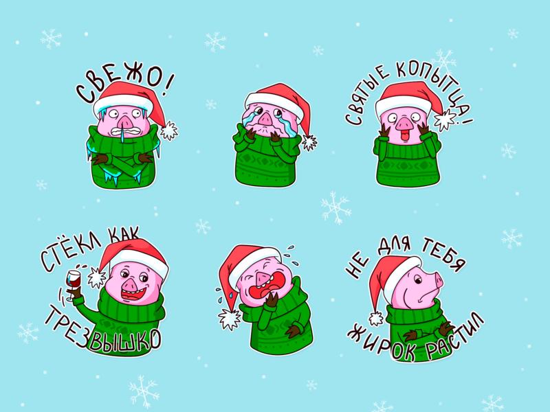 Poki Pig stickers charactedesign adobe illustrator sticker vector illustration design