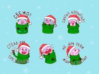 Poki Pig stickers