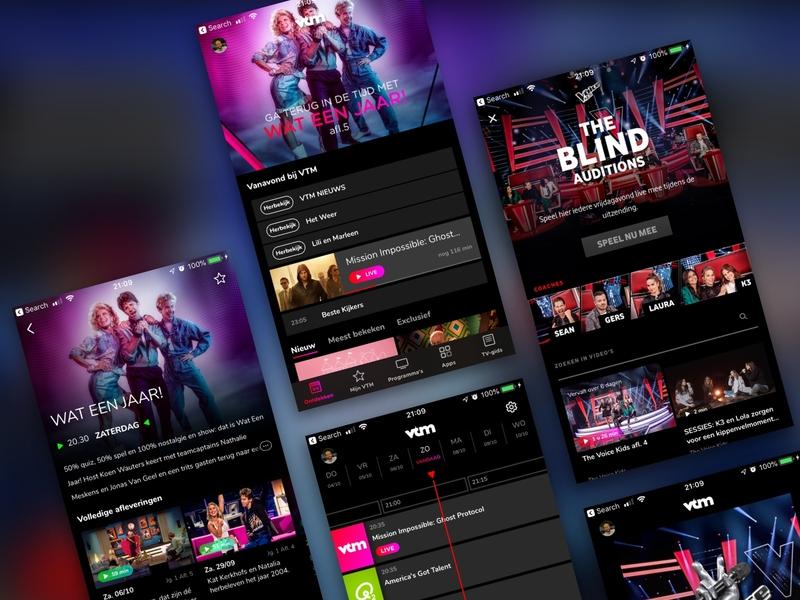 VTM App Rebrand branding app ui design