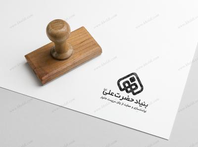 Bonyad Ali Logo