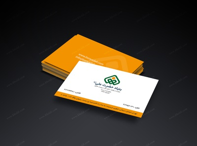 Ali foundation business card