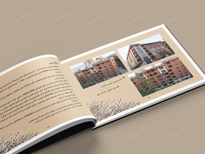 Kaje building property brochure