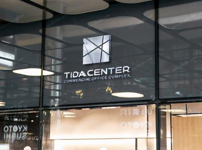 T I D A C E N T E R Commercial Office Complex Logo
