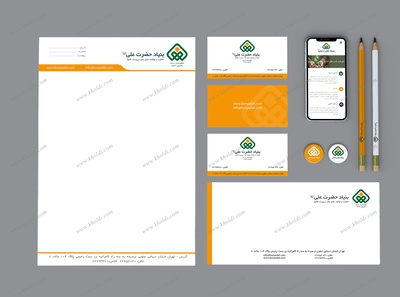 Bonyad Ali Corporate Identity