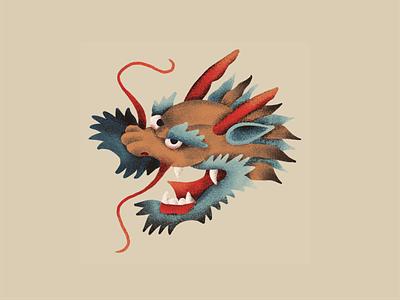 Dragon design procreate dragon illustraion hand drawn