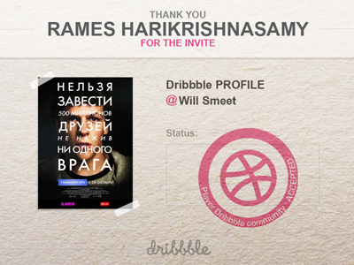 Hello Dribbble! invite dribbble thank