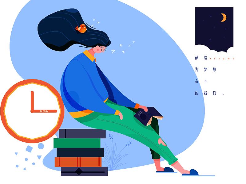 Fight sleep read book month night wuhan girl illustration