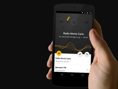 Beeline Radio: android app
