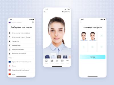 IdMe —Mobile Application