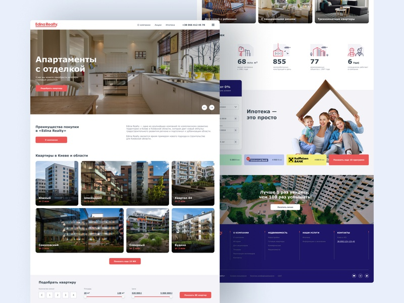 Сonstruction Agency | HOME PAGE homepage development interior website property web design buy rent realty realtor real estate landing page business architecture apartment e-commerce design ux ui building