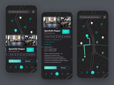 Gymmy Fit healthy health gym sport fit fitness mobile app app mobile design ux ui