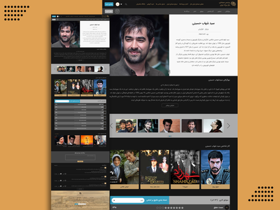 cinema website design
