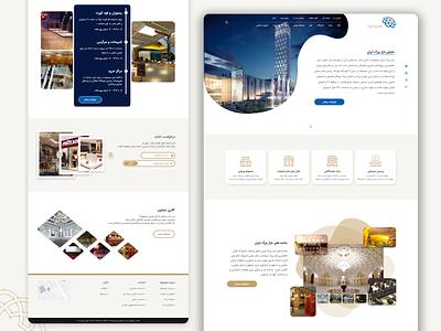 landing page طراحی سایت طراحی گرافیک طراحی رابط کاربری landing page website web design ux ui