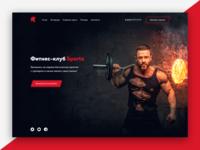 Fitness club «Sparta»