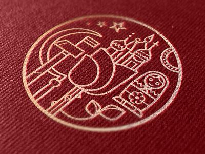 Badge of the Bolshevik