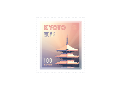 Weekly Warmup | Kyoto Stamp stamps warmup building structure japanese japan design postage stamp kyoto illustration
