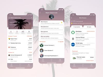Rocketbank ux ui mobile app design mobile app mobile design app