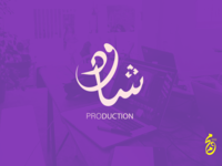 Logo typography , shadow prod , شادو