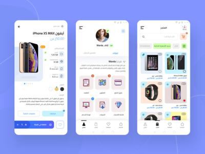 Online Store App ,