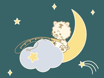 good night logo icon branding 2d flat illustration