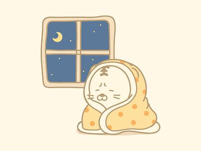 Cute Sleeping bedtime tiger branding character logo 2d illustration