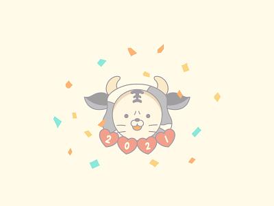 Happy New Year, everyone. logo icon 2d flat illustration