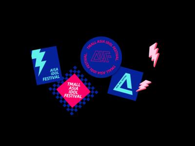 Tmall Aisa Idol Festival Brand Design